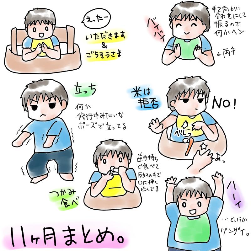 f:id:munyasan:20170915230643j:plain:w400