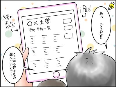 f:id:munyasan:20170917171131j:plain