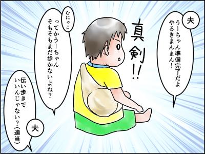 f:id:munyasan:20170918013958j:plain