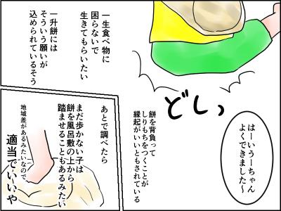 f:id:munyasan:20170918014004j:plain