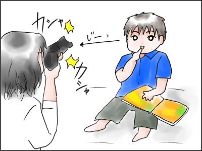f:id:munyasan:20170919174420j:plain