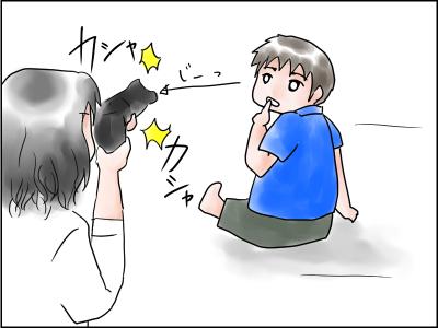 f:id:munyasan:20170919174423j:plain