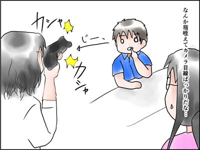 f:id:munyasan:20170919174426j:plain