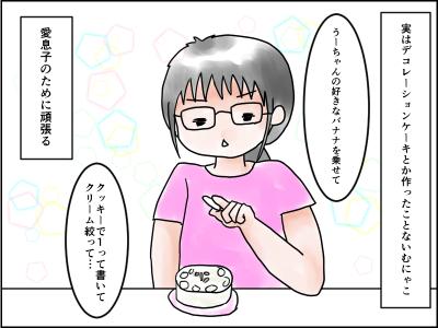 f:id:munyasan:20170920013926j:plain