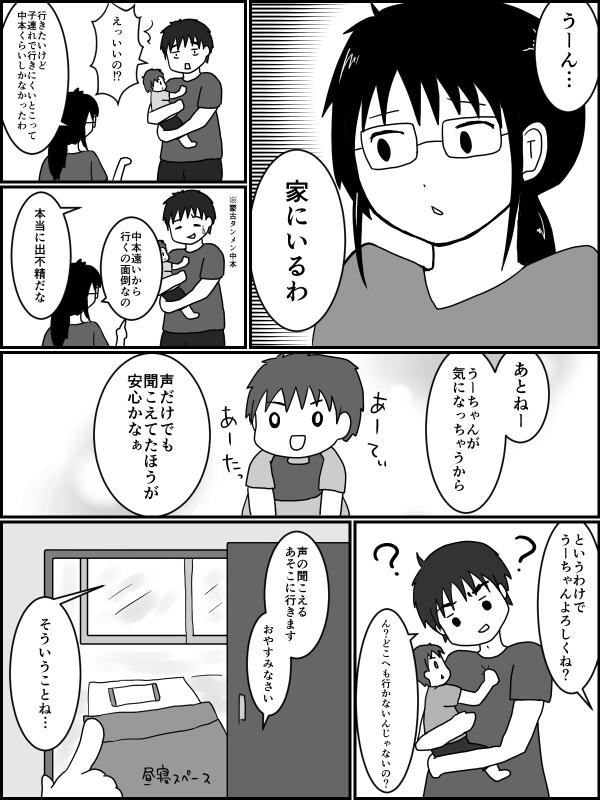 f:id:munyasan:20170921014741j:plain