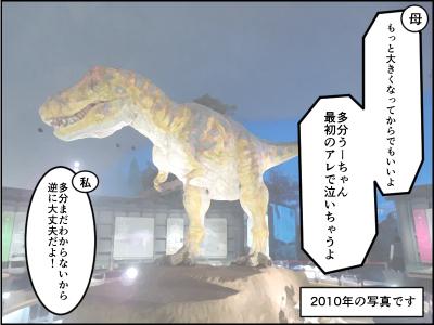 f:id:munyasan:20170921121942j:plain