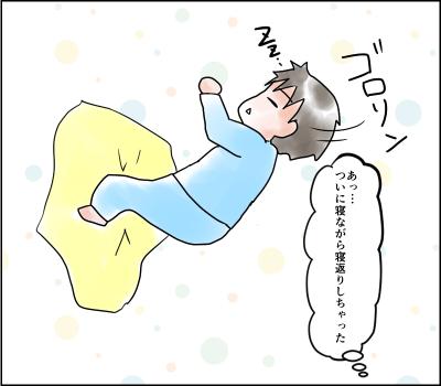 f:id:munyasan:20170927000621j:plain