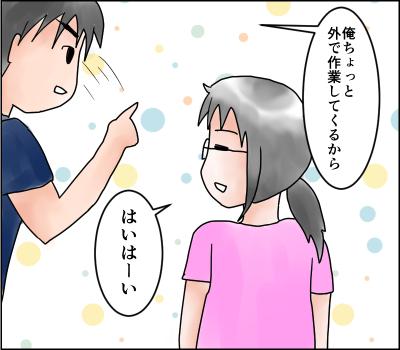 f:id:munyasan:20171001185624j:plain