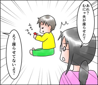 f:id:munyasan:20171001185628j:plain