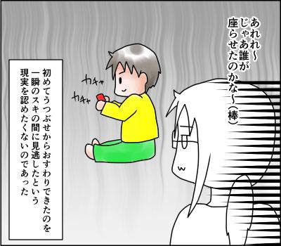 f:id:munyasan:20171001185634j:plain