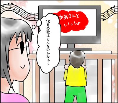 f:id:munyasan:20171003011129j:plain