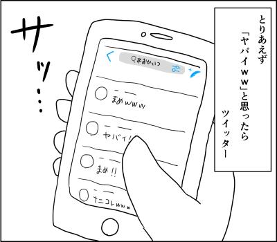 f:id:munyasan:20171003012809j:plain