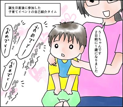 f:id:munyasan:20171006012743j:plain