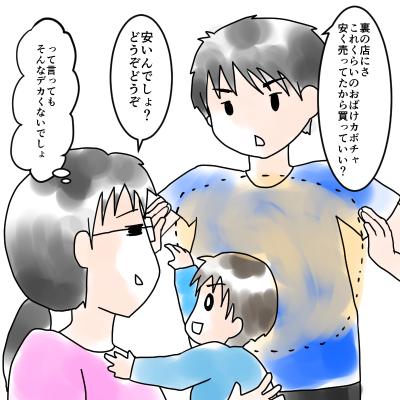 f:id:munyasan:20171008021456j:plain