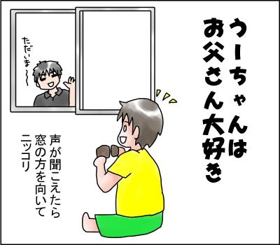 f:id:munyasan:20171010011357j:plain