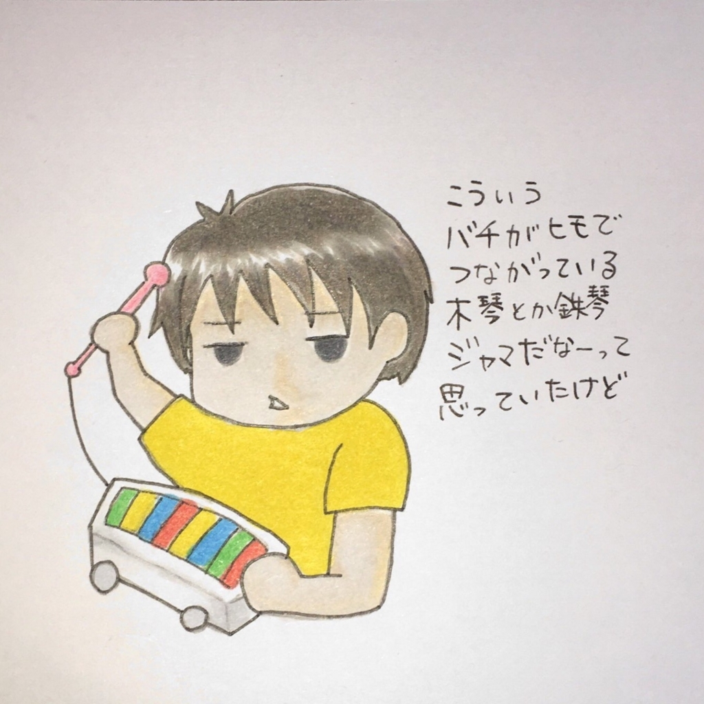 f:id:munyasan:20171013194256j:plain:w400
