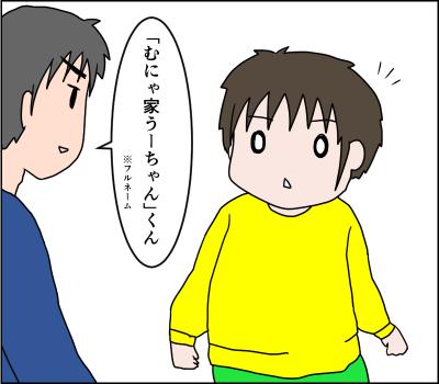 f:id:munyasan:20171023000047j:plain