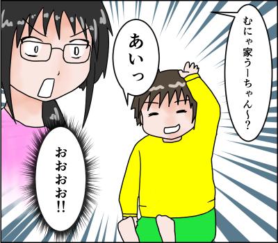 f:id:munyasan:20171023000103j:plain