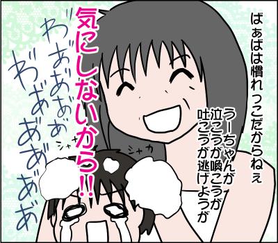 f:id:munyasan:20171025010709j:plain