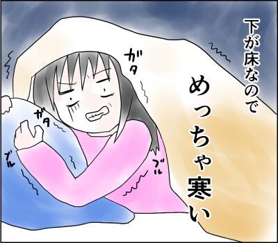 f:id:munyasan:20171026014436j:plain