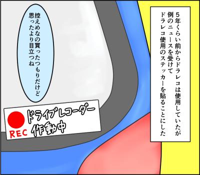 f:id:munyasan:20171029165736j:plain