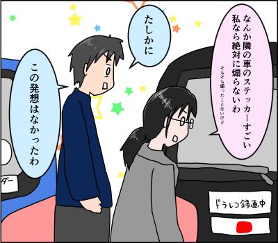 f:id:munyasan:20171029165742j:plain