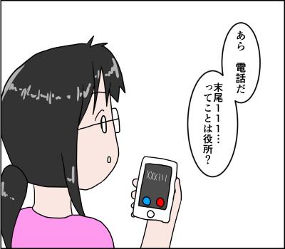 f:id:munyasan:20171030022039j:plain