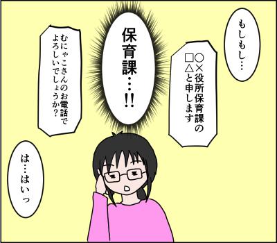 f:id:munyasan:20171030022043j:plain