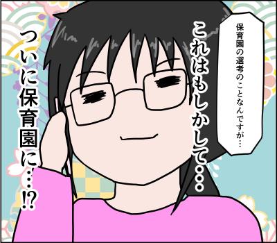 f:id:munyasan:20171030022054j:plain