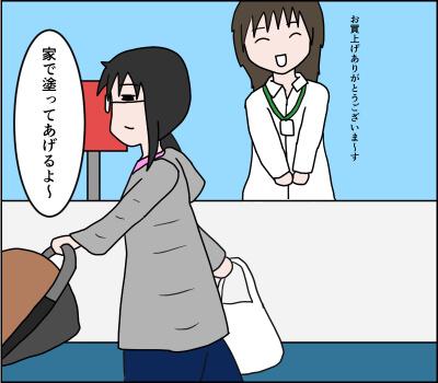 f:id:munyasan:20171105205209j:plain