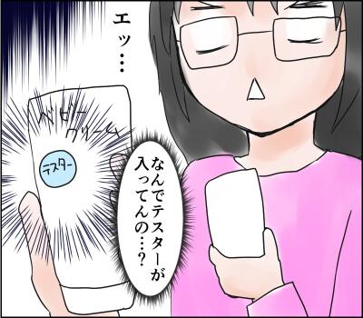 f:id:munyasan:20171105205212j:plain