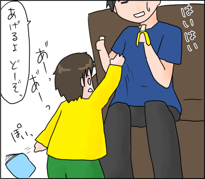 f:id:munyasan:20171106150351j:plain