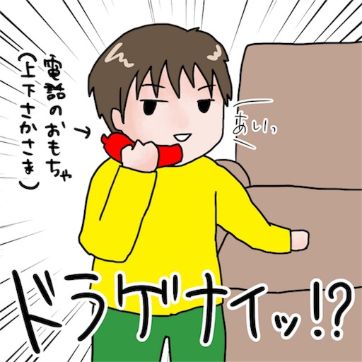 f:id:munyasan:20171112230814j:plain:w400