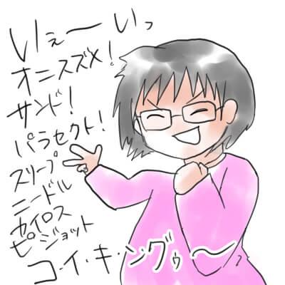 f:id:munyasan:20171116191230j:plain