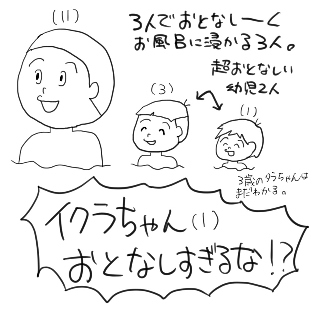f:id:munyasan:20171218105751j:image:w500