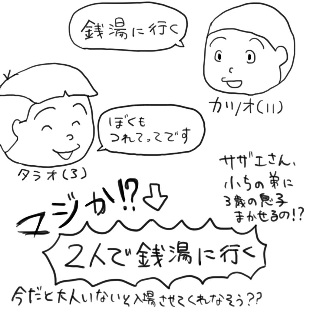 f:id:munyasan:20171218105806j:image:w500