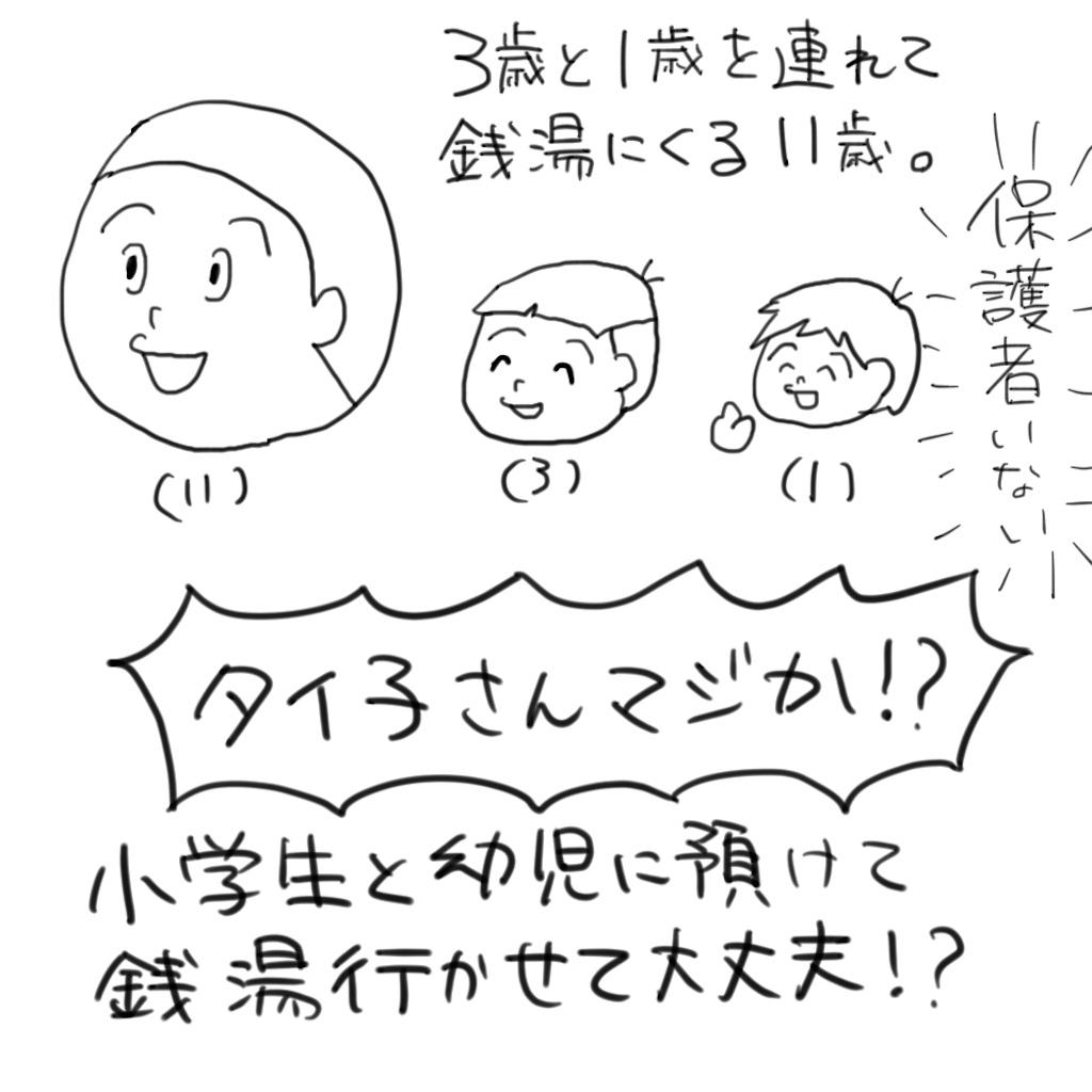f:id:munyasan:20171218105817j:image:w500