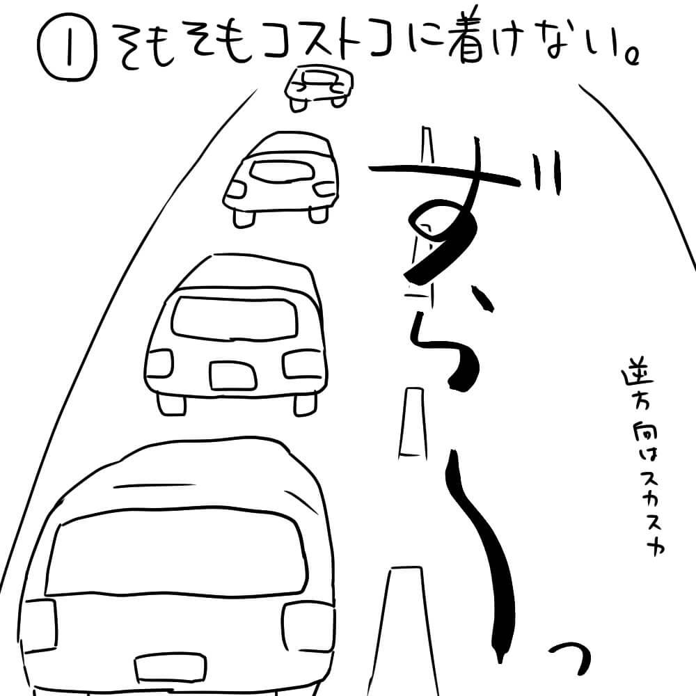 f:id:munyasan:20171225000552j:plain:w500