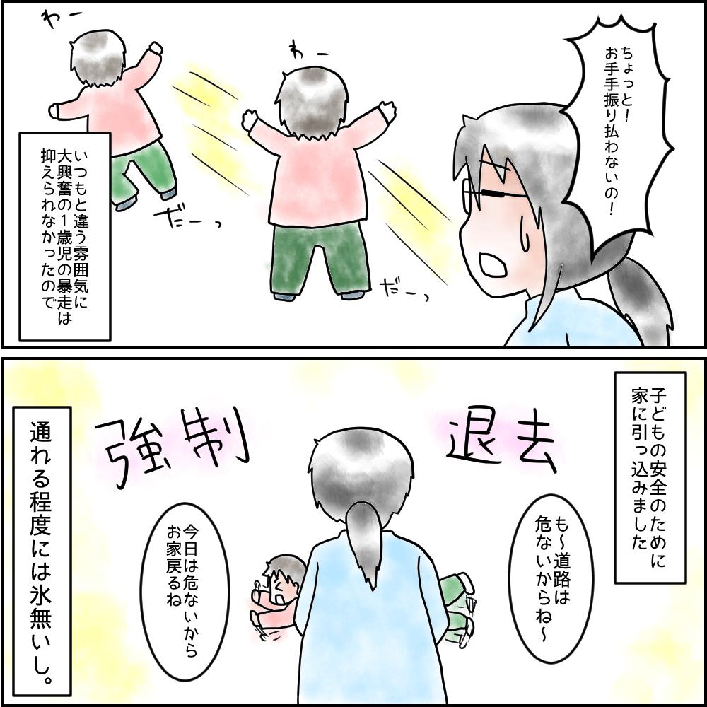 f:id:munyasan:20180203194904p:plain
