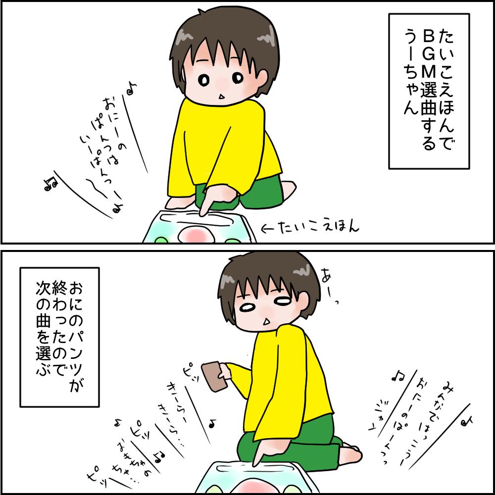 f:id:munyasan:20180205140508p:plain