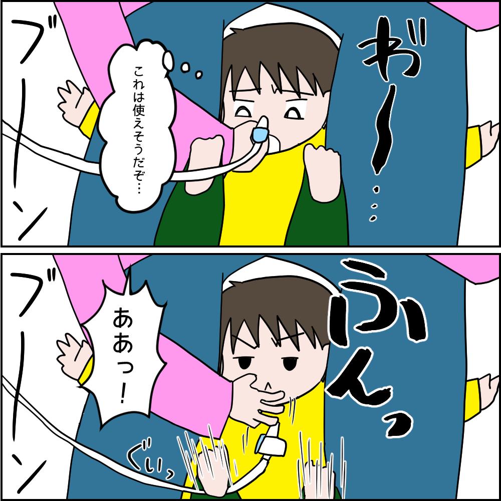 f:id:munyasan:20180209161812p:plain