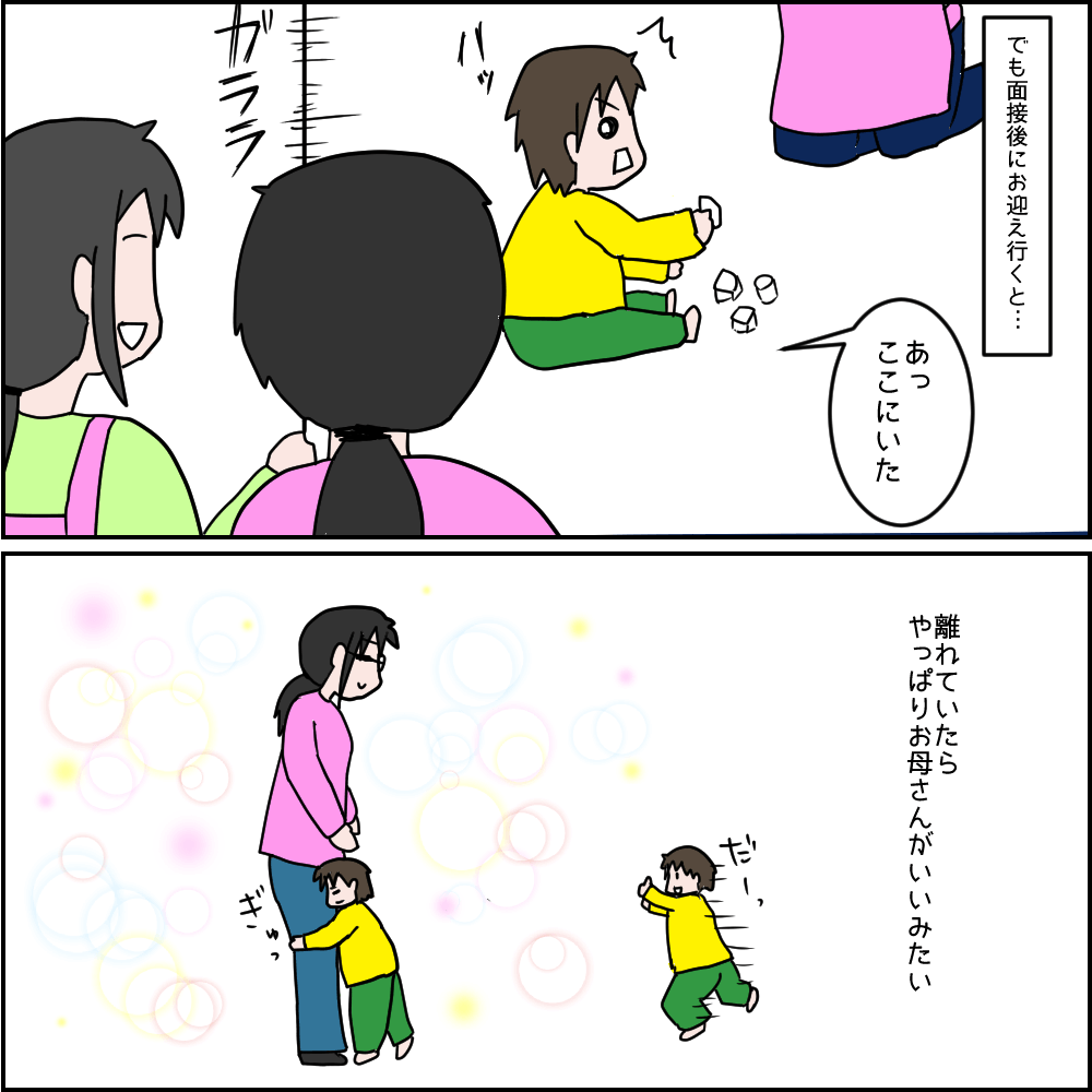 f:id:munyasan:20180309220215p:plain
