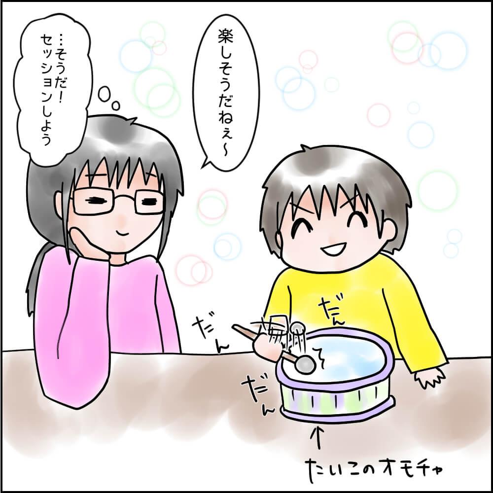 f:id:munyasan:20180330104317j:plain:w500