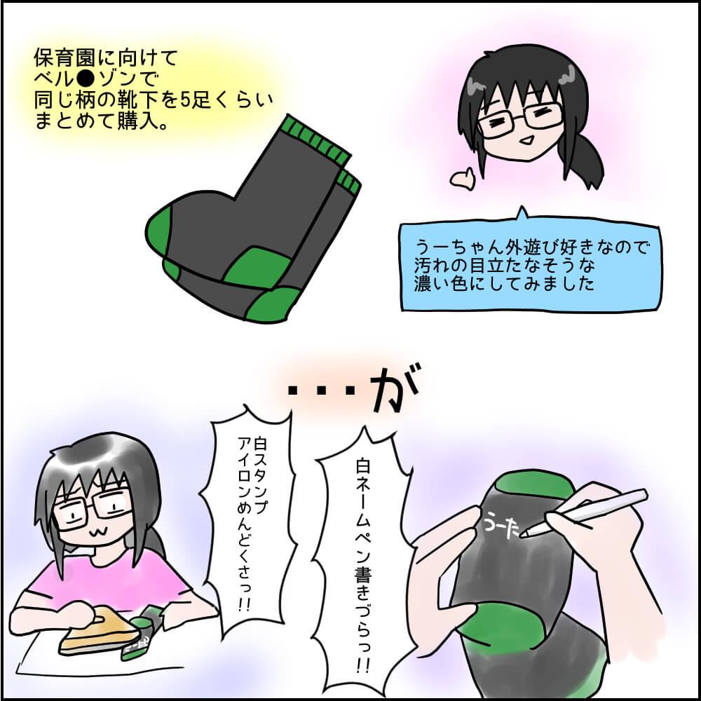 f:id:munyasan:20180404224128j:plain