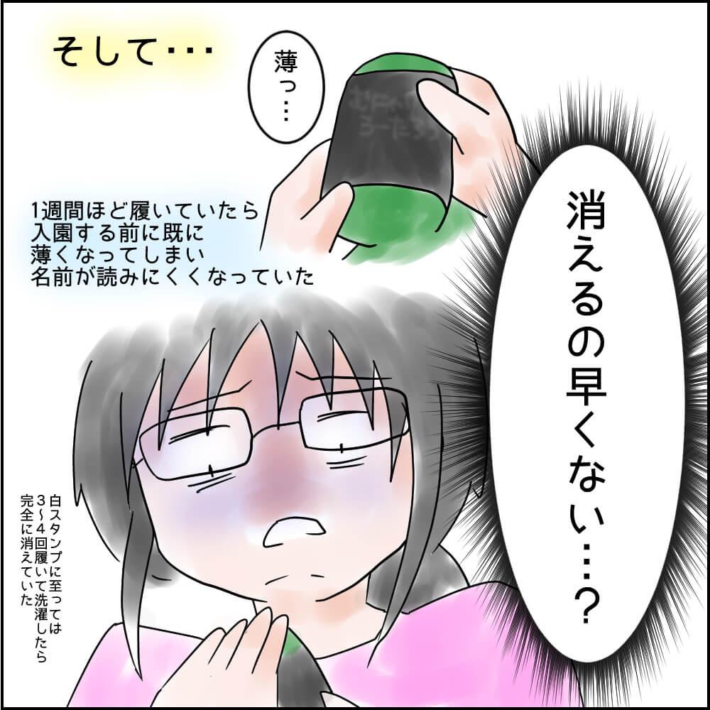 f:id:munyasan:20180404224131j:plain