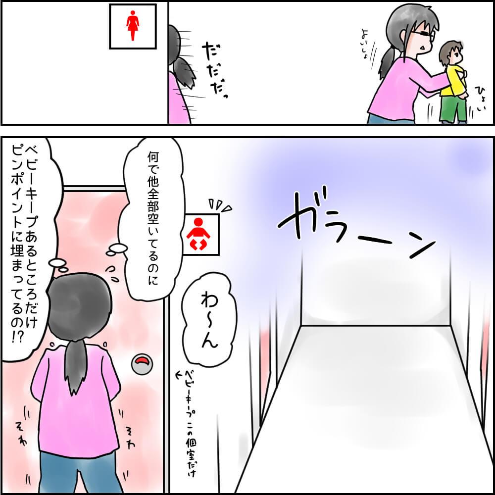 f:id:munyasan:20180409161750j:plain