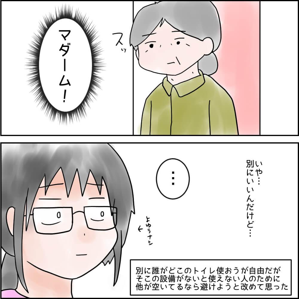 f:id:munyasan:20180409161759j:plain