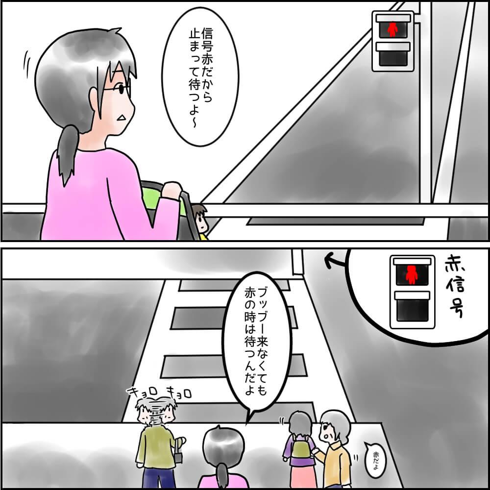 f:id:munyasan:20180410234726j:plain