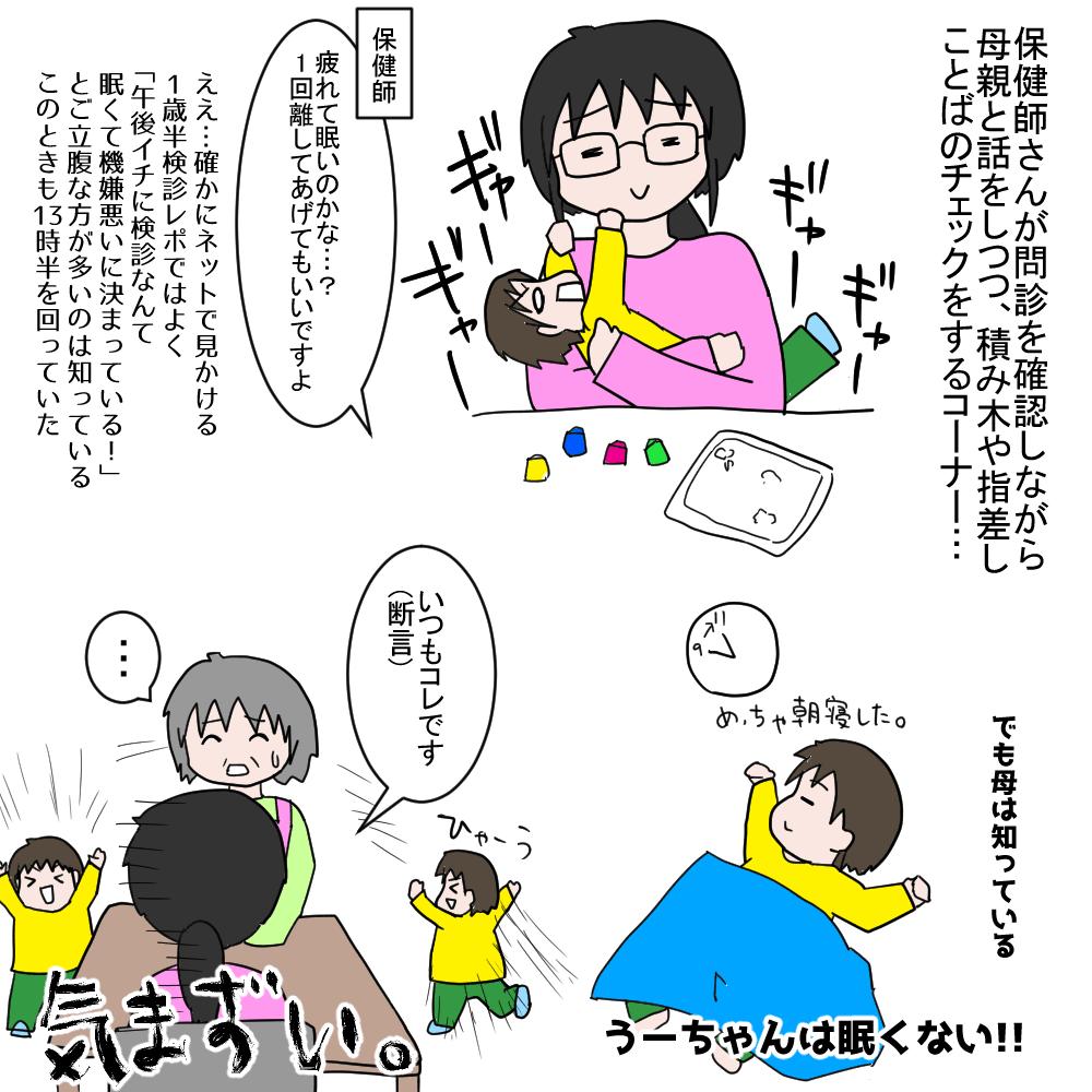 f:id:munyasan:20180629121456p:plain:w500