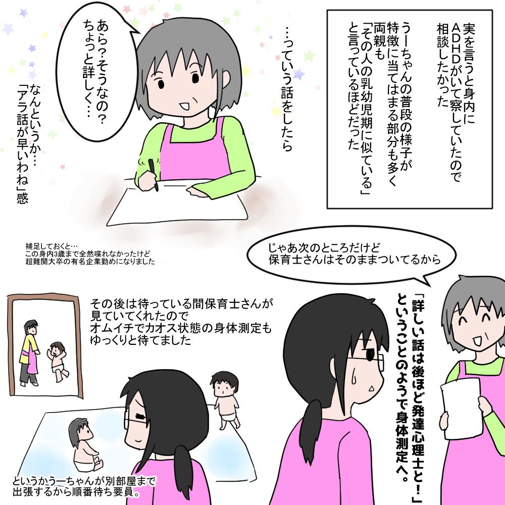 f:id:munyasan:20180629121528p:plain:w500